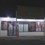 Suspect robs convenience store, gets away