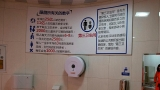 Fed up with toilet paper theft, China ramps up its 'toilet revolution'