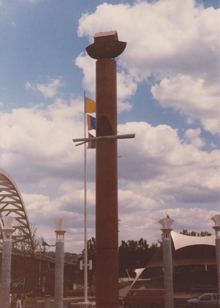 A photo of the Gateway Sculpture as it was being constructed from 1988. / Image: Amy Winegardner // Published: 5.15.18