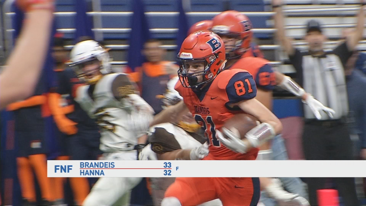 Brandeis 33,{ } Brownsville Hanna 32 (SBG Photo)