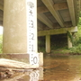 Paddlers warned as more rain in forecast for WNC